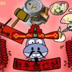 【港識.慶新春】消失了的傳統﹖新年做咩好﹖