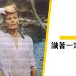 【香港製造】我簡單,但我很美麗——線衫