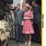 【英女皇】事頭婆來港 12個地點全紀錄