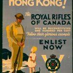【港識.香港保衛戰】點解會有加拿大軍支援香港?