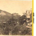 【重陽節】戰後香港 市民要搵山拜?