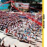 【調景嶺】雙十國慶下的小台灣