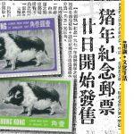 【農曆新年】舊時豬年 有什麼特別事件?