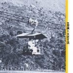 【銅鑼飛棧】全亞洲最早的吊車系統 — 柏架山吊車