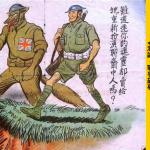 【香港保衛戰】戰前日軍如何滲透香港