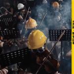 【願榮光歸香港】歷史上香港人唱過那幾首「國歌」?