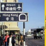 【CSI 口罩呢?】香港囚犯除咗做口罩,仲有咩工作?