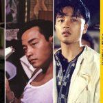 【港產片】三套張國榮主演經典電影