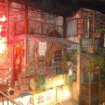 【港識.日本文化中的香港】 Episode 2 「東洋の魔窟」?原來係九龍城寨