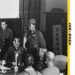 【香港保衛戰】香港淪陷 港督有沒有責任?
