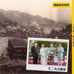 【香港保衛戰】用生命硬接砲彈都依然生還的方樹泉一家