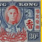 【香港重光】鳳鳥復興,漢英昇平 — 重光郵票設計的藝術